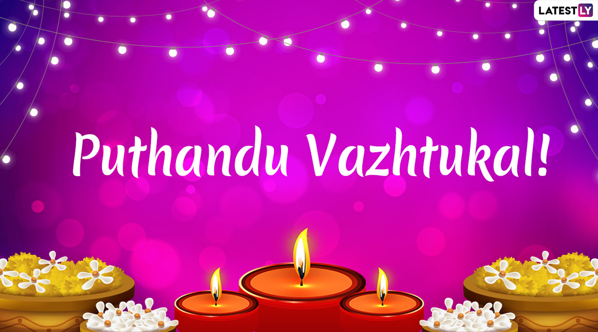 Puthandu Vazthukal Images & HD Wallpapers for Free ...