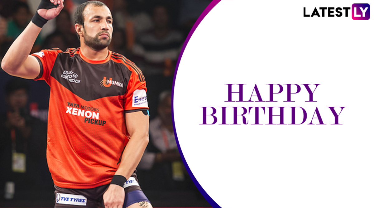 Rakesh Kumar Birthday Special: Interesting Facts About the Former Indian Kabaddi Star