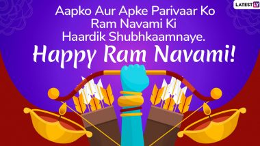 Shree Ram Navami 2020 Messages in Hindi: WhatsApp Stickers, GIF Images, SMS, Facebook Messages Send Rama Navami Ki Hardik Shubhkamnaye Greetings