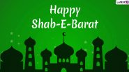 Shab-E-Barat 2020 Wishes in English: HD Images, WhatsApp Stickers, Facebook Messages and GIF Greetings to Send on Mid-Sha'ban