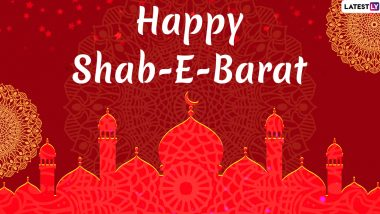 Shab-e-Barat 2020 Images & HD Wallpapers For Free Download Online: Wish Shab-e-Barat Mubarak With WhatsApp Stickers and GIF Greetings on Mid-Sha'ban