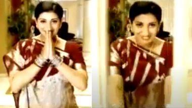 Tulsi Is Not Inviting You Home! Smriti Irani's Iconic Kyunki Saas Bhi Kabhi Bahu Thi Welcome Gets a BMC Twist (Watch Video)