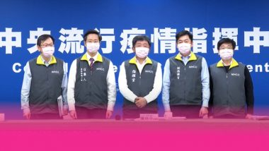 Taiwan Health Officials Break Gender Stereotypes, Wear Pink Face Mask in Response to Fear of Bullying Among Male Students Amid Coronavirus Outbreak (See Pictures)