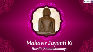 Mahavir Jayanti 2020 Wishes in Hindi: WhatsApp Stickers, Facebook Messages, GIF Images, SMS to Send Greetings of Mahavir Janma Kalyanak