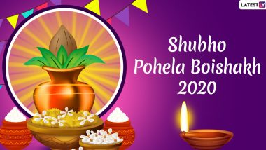 Pohela Boishakh 2020 Wishes and HD Images: Subho Noboborsho 1427 WhatsApp Stickers, Poila Baisakh Messages, GIFs and Facebook Greetings to Celebrate Bengali New Year