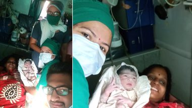 Goa Woman, On Her Way to Hospital, Gives Birth to Twins in '108' Ambulance