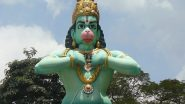 Hanuman Jayanti 2020 Bhajans: From Shri Hanuman Chalisa to Mangal Murti Ram Dulare, Listen to These Devotional Songs to Mark the Birth of Lord Hanuman