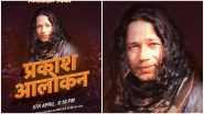 Kailash Kher to Hold a Virtual Concert During Lockdown Due to COVID-19 Outbreak