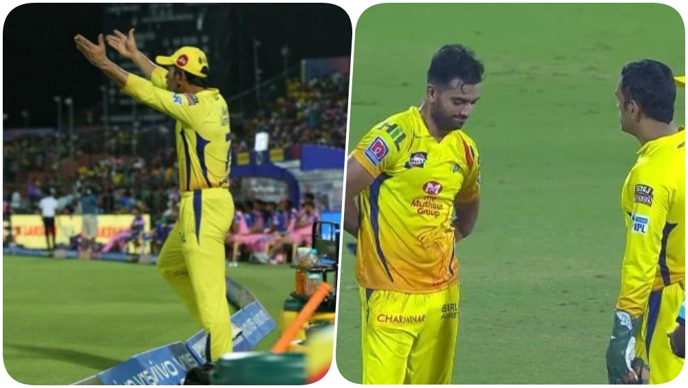 MS Dhoni's On-Field Angry Moments: From Abusing Khaleel Ahmed to Shoving Mustafizur Rahman, Here Are Times When MSD Lost His Cool and HOW! Watch Videos