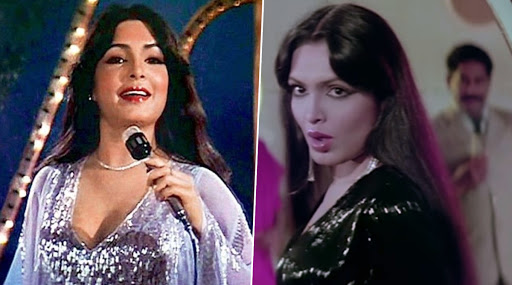 Parveen Babi Birth Anniversary: 5 Songs Of The Actress That Make Us Miss Her More Everyday