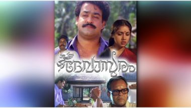Mohanlal's Devasuram Completes 27 Years: 27 Fascinating Trivia Shared by Lalettan Fans on Twitter as They Trend #27YearsOfDevasuram