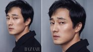 My Secret Terrius Actor So Ji Sub Gets Married To Jo Eun Jung Amidst COVID-19 Outbreak