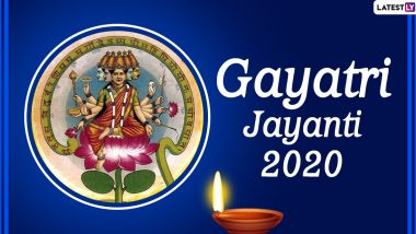 Happy Gayatri Jayanti 2020 Greetings & HD Images: WhatsApp Stickers, Facebook Messages, SMS and Quotes to Wish on Auspicious Hindu Festival