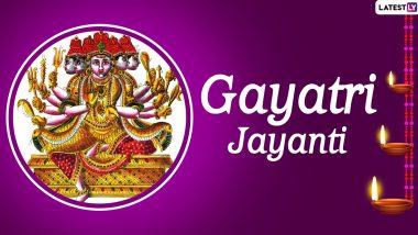 Gayatri Jayanti 2021 Wishes: Netizens' Share Latest Greetings, Messages, HD Images and Wallpaper on Twitter to Observe the Day that Celebrates the Birth of Goddess Gayatri