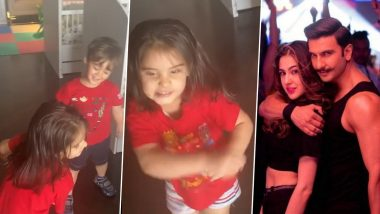 Karan Johar's Kids Yash and Roohi Break Into a Cute Dance on 'Aankh Marey' and We Bet Ranveer Singh and Sara Ali Khan Are Loving It Too! (Watch Video)