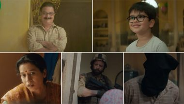 Chintu Ka Birthday Trailer Vinay Pathak And Tillotama Shome Starrer Family Drama Promises To Be An Intense Emotional Ride Watch Video Latestly