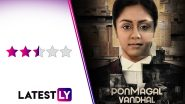 Ponmagal Vandhal Movie Review: Jyothika's Fiery Performance Breathes Life Into This Half-Baked Courtroom Drama Streaming on Amazon Prime Video