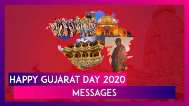 Happy Gujarat Day 2020 Greetings: WhatsApp Messages, Pics, Quotes To Wish On Gujarat Foundation Day