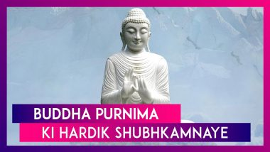 Buddha Purnima 2020 Wishes in Hindi: WhatsApp Messages, Images, Greetings & Quotes to Send on Vesak