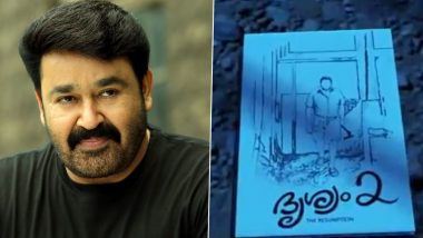 Drishyam 2 Teaser: Mohanlal Drops a Big Birthday Treat For His Fans With the Upcoming Suspense Thriller's Intriguing First Look (Watch Video)
