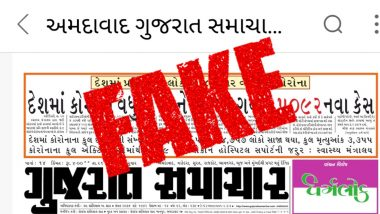 Gujarat Samachar Newspaper Shows 8000 People per 1 Lakh Population Infected by COVID-19 in India; PIB Reveals Truth Behind Fake News