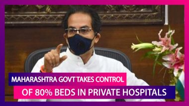 Maharashtra Government Takes Over 80% Of Beds In Private Hospitals For COVID-19 Patients