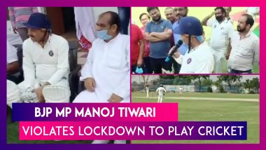 Manoj Tiwari Participates In A Cricket Match Without A Mask While Violating Social Distancing Norms