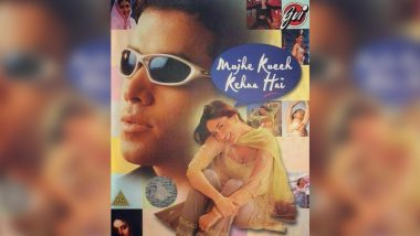 19 Years of Mujhe Kuch Kehna Hai: Tusshar Kapoor Reminisces His Bollywood Debut with Kareena Kapoor, Thanks Fans for Love and Support