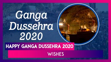 Happy Ganga Dussehra 2020 Wishes: WhatsApp Messages, Images and Greetings to Share on Gangavtaran