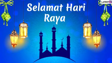 Selamat Hari Raya Aidilfitri 2021 Wishes and Greetings: Send 'Eid Mubarak' Quotes, Messages, Telegram Pics, WhatsApp Stickers & GIFs to Celebrate the Day