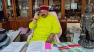 Uttrakhand Minister Satpal Maharaj's Wife Tests Positive For COVID-19; Minister, 40 Others Quarantined