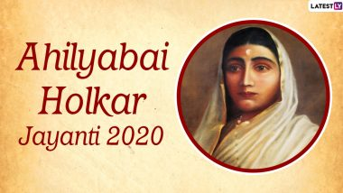 Ahilyabai Holkar Birth Anniversary HD Images and Wallpapers: WhatsApp Messages and Quotes to Share in Remembrance of This Brave Queen of Indore