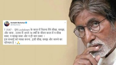 Amitabh Bachchan Says Lockdown Has Taught Him More Than What He Learnt In His 78 Years