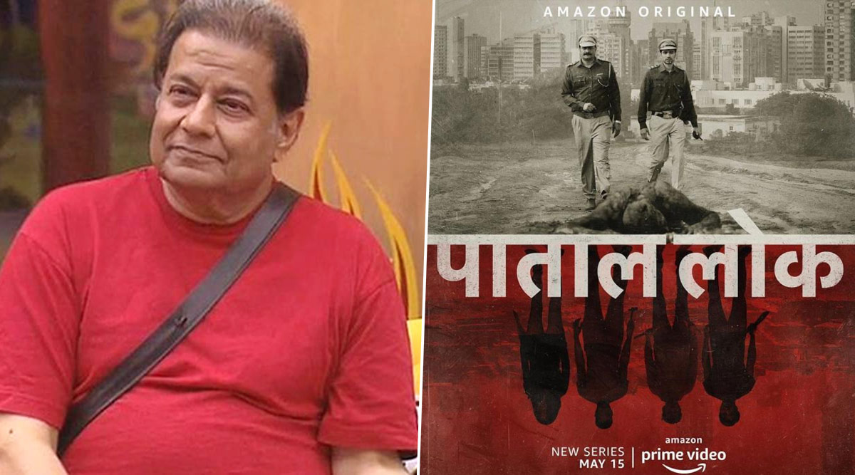 Anup Jalota Feels His Acting Debut in Paatal Lok Was Easy as He Already Played 'Tougher Role' In Bigg Boss