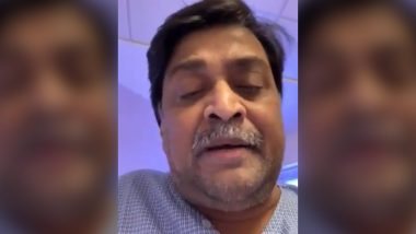 Ashok Chavan, Who Tested COVID-19 Positive, Joins Congress' #SpeakUpIndia Campaign From Mumbai Hospital, Shares Video