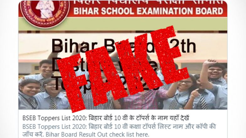 BSEB Toppers List 2020 Going Viral on Social Media is Fake, Bihar Matric Exam Results Yet To Be Declared Online at biharboardonline.bihar.gov.in