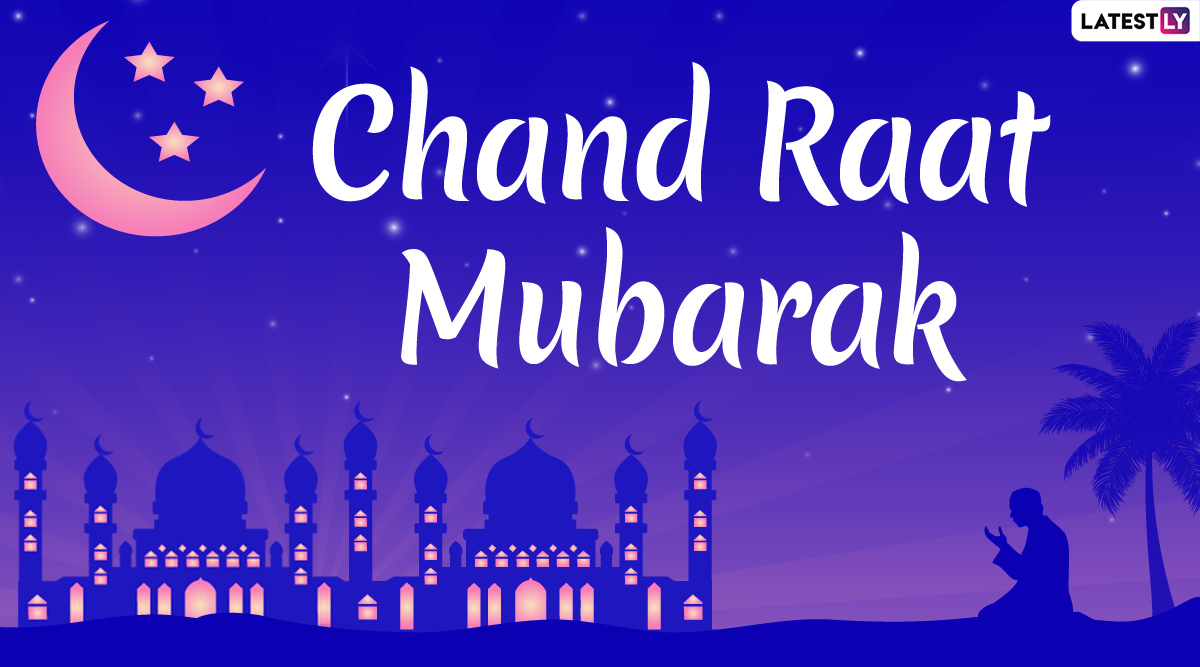 Chand Raat Mubarak 2020 Wishes in Urdu & Eid Mubarak HD Images: WhatsApp Stickers, Shayari, GIF Greetings, Facebook Quotes, SMS and Messages to Send After Eid al-Fitr Moon Sighting