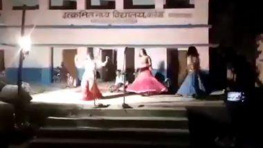 Bihar: Dance Program Held At Quarantine Centre in Samastipur's Karrakh Village, Video Goes Viral