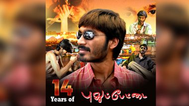 Dhanush's Pudhupettai Completes 14 Years of Release; Fans Trend #14YearsOfEpicPudhupettai On Twitter and Demands Its Sequel