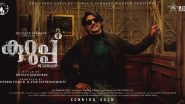 Kurup: Dulquer Salmaan's Movie In a Legal Soup, Chacko's Family Demands Special Screening