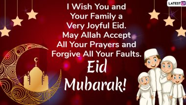 Eid al-Fitr 2020 Greetings & Eid Mubarak Images in HD For Free Download Online: Wish Happy Eid With WhatsApp Stickers, GIFs, Quotes & Wallpapers