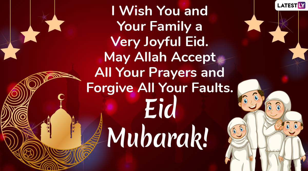 eid alfitr 2020 greetings  eid mubarak images in hd for