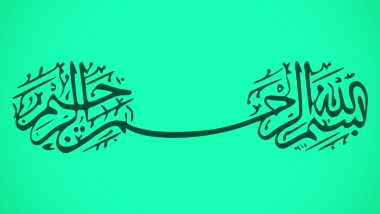 Eid Mubarak 2020 Calligraphy HD Images and Eid ul-Fitr Wishes: WhatsApp Status Video, GIFs, Messages Facebook Photos and Greetings of Eid al-Fitr