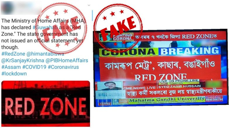 Guwahati Declared as Red Zone? Assam Government Issues Clarification After Fake News Goes Viral, Here's The Truth
