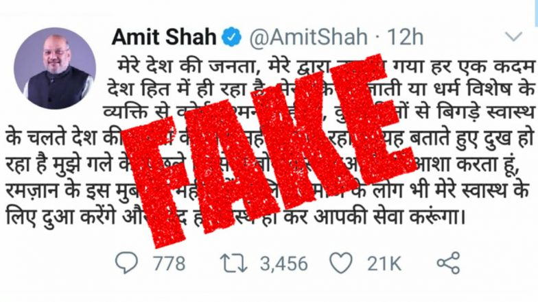 Amit Shah Unwell, Suffering From Bone Cancer? Fake Tweet Attributed to Union Home Minister Goes Viral With Rumours on His Health, Here's The Truth