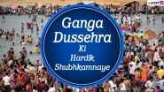 Ganga Dussehra Images & HD Wallpapers For Free Download: Wish Happy Ganga Dashara 2020 With WhatsApp Stickers and GIF Greetings