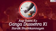 Ganga Dussehra 2020 Wishes and HD Images: WhatsApp Messages, Facebook Photos, Greetings and SMS to Send on Auspicious Day of Gangavataran