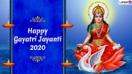Gayatri Jayanti 2020 Images and HD Wallpapers For Free Download Online: WhatsApp Stickers, Facebook Wishes, GIFs, SMS And Messages to Celebrate the Birth of Goddess Gayatri