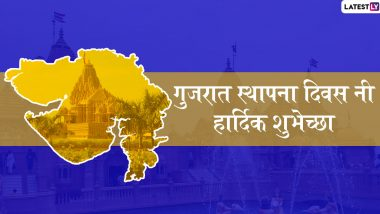 Gujarat Day 2020 Images With Gujarati Messages & HD Wallpapers for Free Download Online: Send Gujarat Sthapana Divas Ni Hardik Shubhechha Wishes, WhatsApp Stickers and GIF Greetings