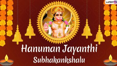 Hanuman Jayanthi 2020 Wishes in Telugu: WhatsApp Stickers, Facebook Greetings, GIF Images, SMS and Messages to Send on the Auspicious Day